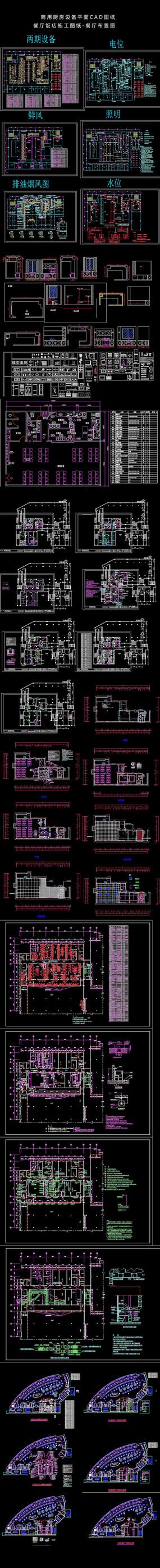 餐廳飯店平面圖