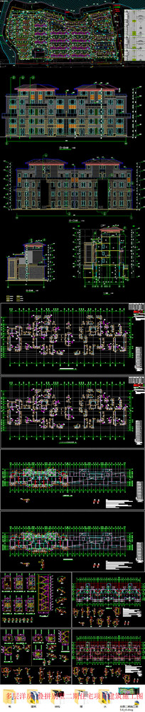 多层洋房叠拼别墅二期住宅项目建筑施工图