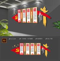 红色党员活动室入党誓词文化墙