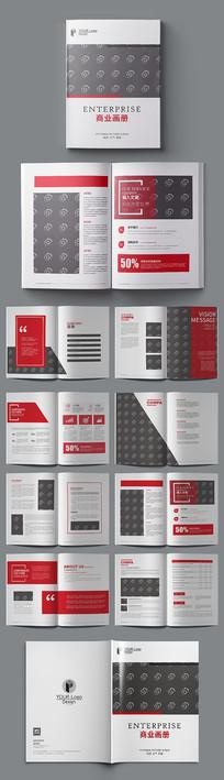 红色大气简洁企业通用画册