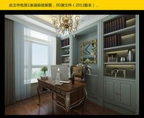简欧书房 3D模型 书桌 书柜