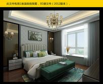 简欧卧室模型 床 吊灯 地毯 3D模型 室内设计