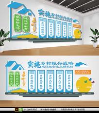 简维大气振兴新农村和谐社区文化墙