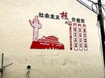 建筑党建元素墙面装饰