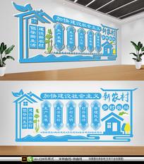 蓝色大气乡村振兴新农村文化墙