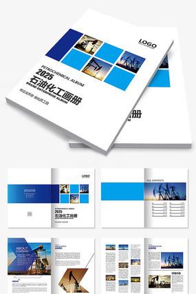蓝色化工公司石油开采天然气画册版式模板