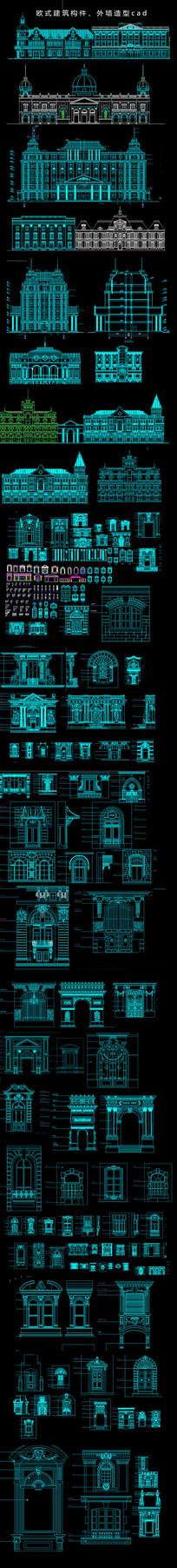 欧式大门建筑图纸
