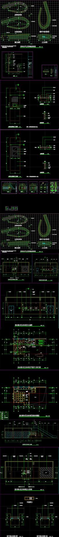 全套城市展厅CAD施工图