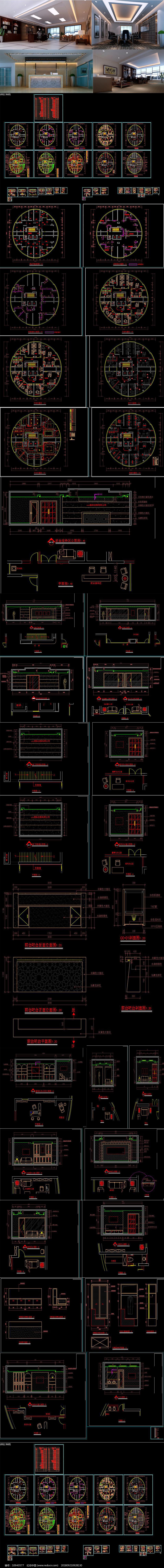全套时尚办公室CAD施工图 效果图图片