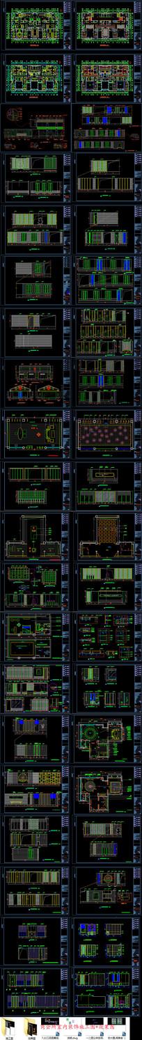 商会所室内装饰CAD施工设计图带效果图