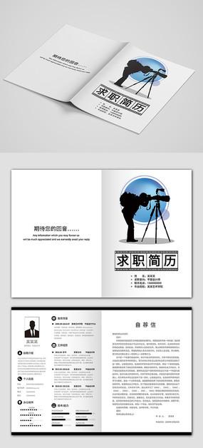 摄影师个人求职简历封面设计