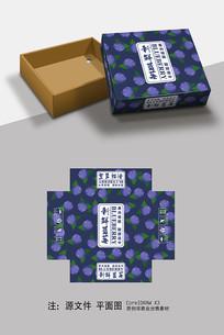 新鲜蓝莓包装礼盒
