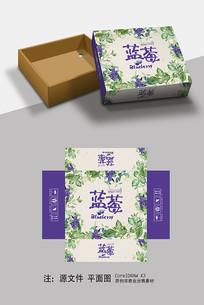新鲜蓝莓包装礼盒设计