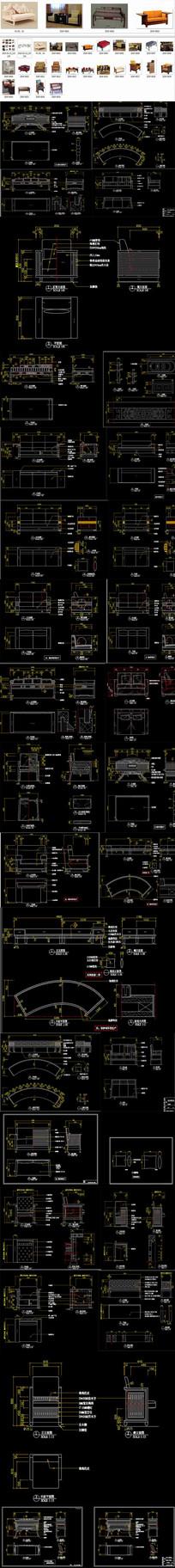 新中式沙发CAD图纸