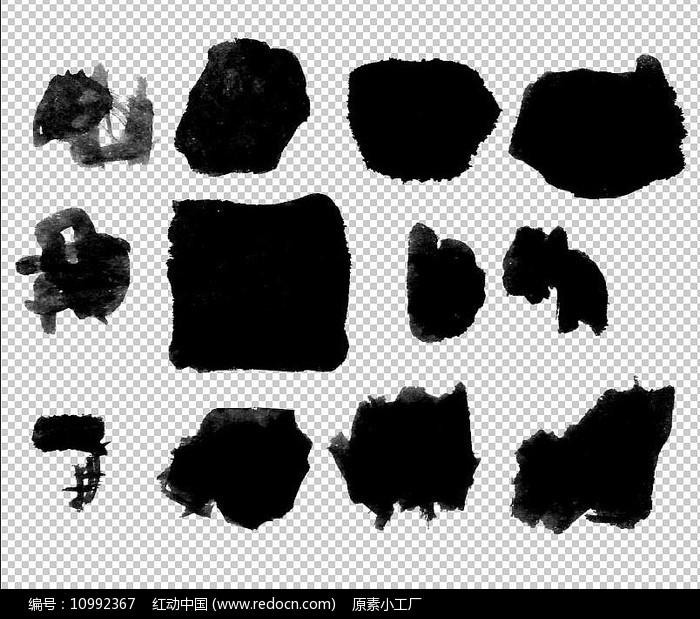 原创PSD分层笔涮墨迹图片
