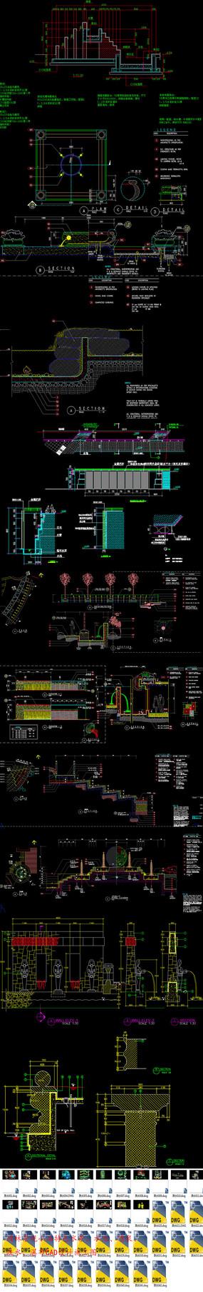 园林景观小品特色水景跌水CAD设计施工图