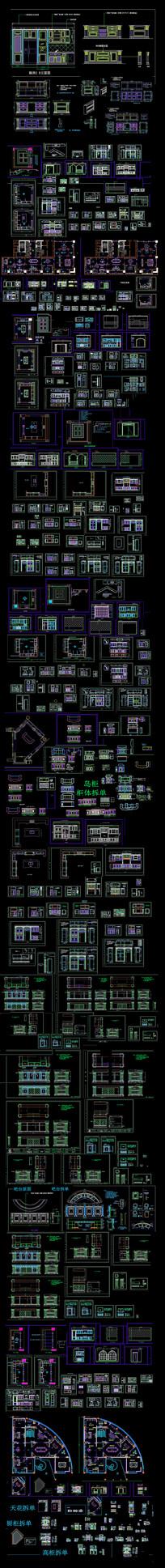 整木厨房橱柜中岛CAD图