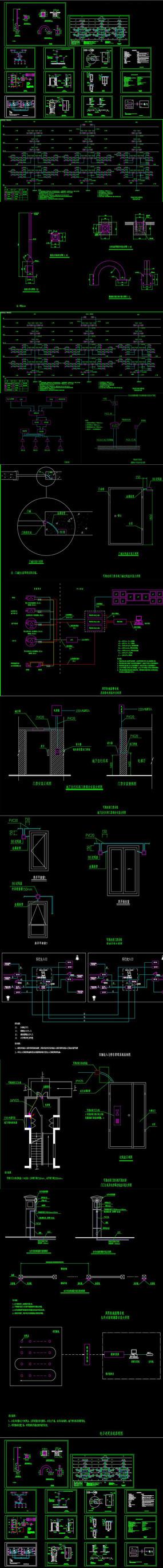 智能化住宅系统图CAD图纸