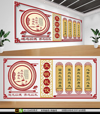 中国风校园文化文明礼仪文化墙