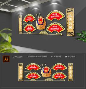 中式公安局警营标语文化墙