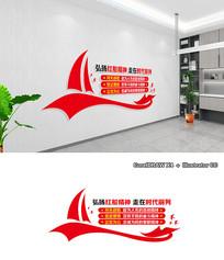 党建红船精神红船口号文化墙