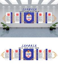 大气公安警察警营文化墙设计