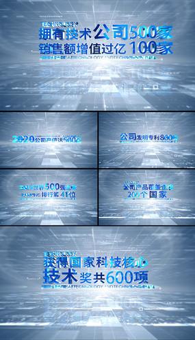 干净简洁三维企业商务科技文字展示AE模板