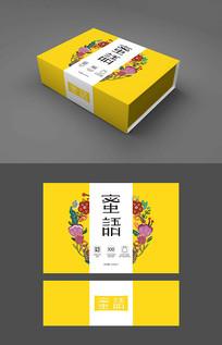 高端蜂蜜抽拉盒包装