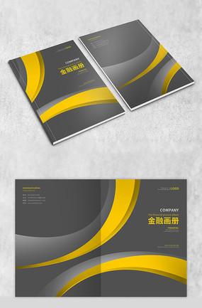 黄色空间感金融企业封面