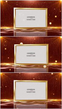 会声会影简约干净颁奖证书展示视频模板