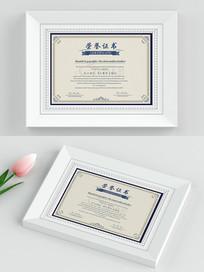 简洁大气欧式花边国外荣誉证书