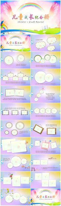 卡通儿童成长档案电子相册动态PPT模板
