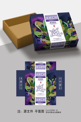 蓝莓包装礼盒设计