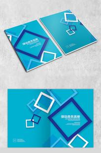 蓝色几何商务画册封面