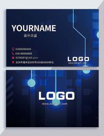 蓝色科技感名片设计