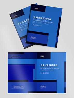 蓝色空间感画册封面