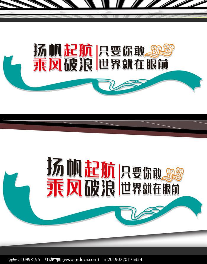 蓝色企业文化墙设计图片