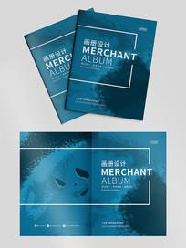 蓝色艺术画册封面
