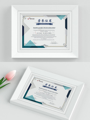 企业荣誉证书模板