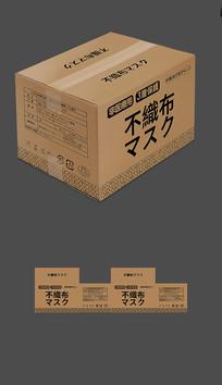 日文口罩转运箱包装平面图