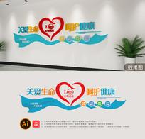 素雅温馨医院公益爱心标语医疗形象墙