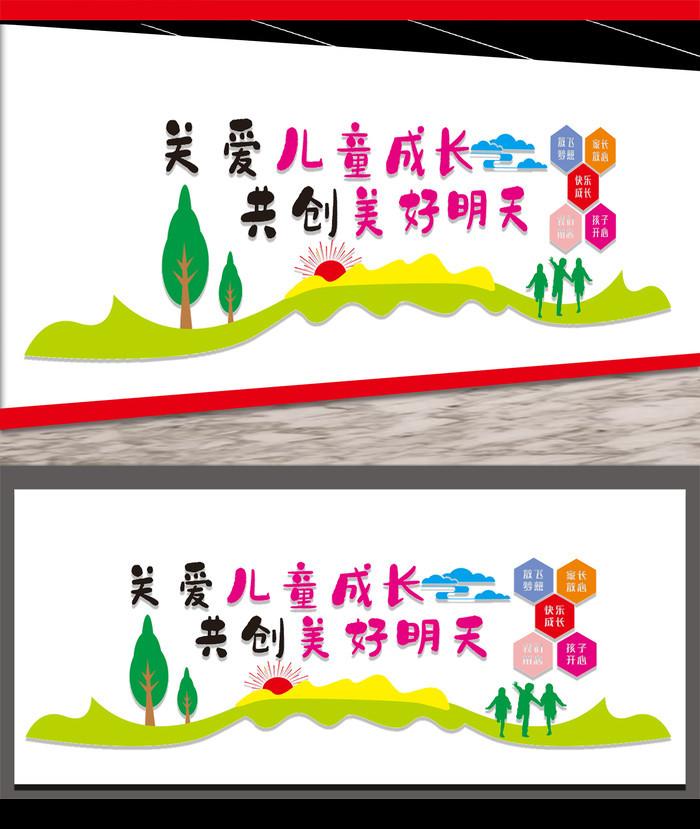 幼儿园宣传文化墙设计图片