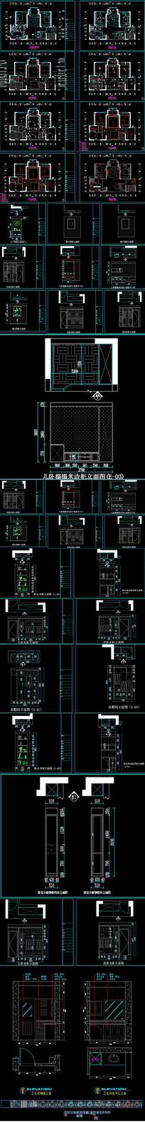 120平米全屋定制CAD图纸