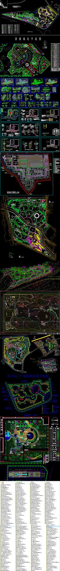 260套公园广场绿化CAD图纸