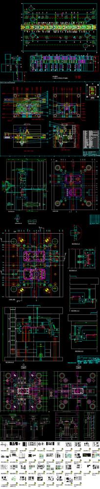 42套注塑模具CAD图纸