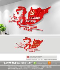 不忘初心牢记使命党建标语文化墙形象墙设计