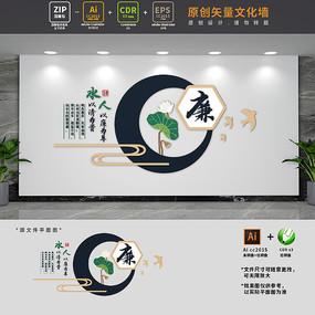 创意简约新中式新廉政文化墙
