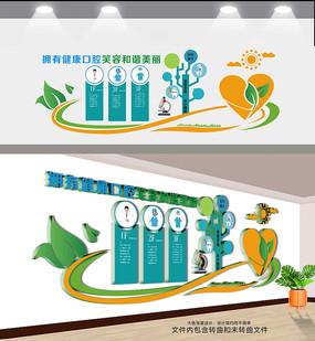 创意医院文化墙设计