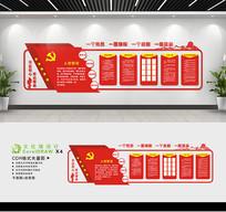 党建展厅形象墙设计
