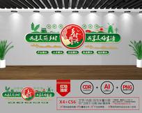 大气创意绿色乡村振兴战略文化墙